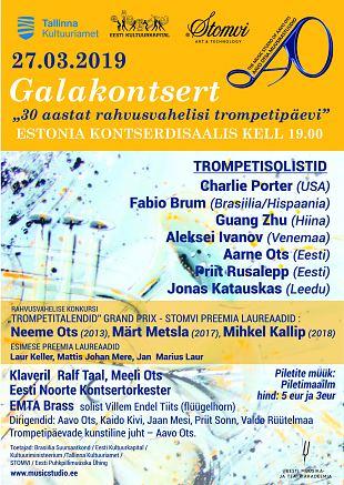"""Rahvusvaheline festival ja konkurss """"Trompetitalendid"""""""