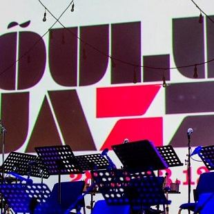 Jõulujazz – The Christmas Jazz Festival