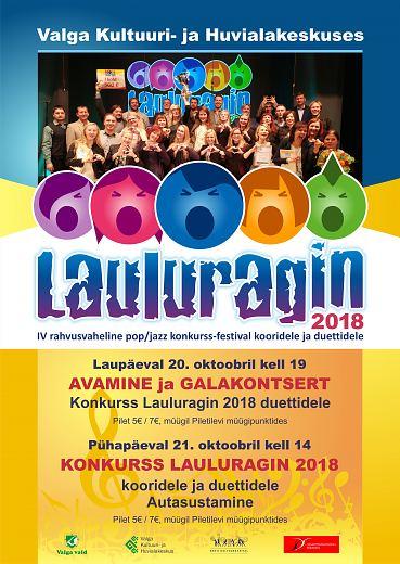 "Rahvusvaheline Pop/jazz kooride konkurssfestival ""Lauluragin"""