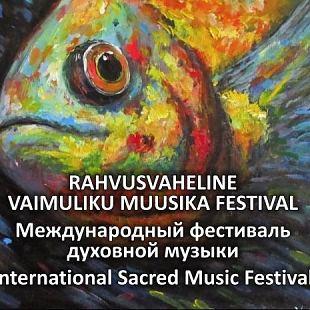 Rahvusvaheline Vaimuliku Muusika festival VM FEST MUSTVEE